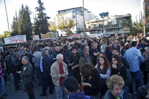 ΤΩΡΑ: Συγκέντρωση διαμαρτυρίας έξω από την ΕΡΤ (pics)