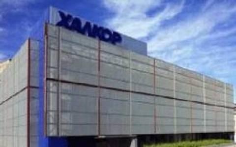 Χαλκόρ: Ενδιαφέρον για την εξαγορά της Μεταλλουργικής Ηπείρου