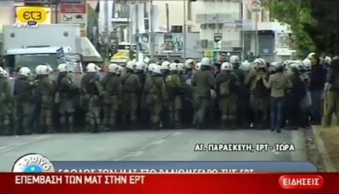 Focus Βουλγαρίας: «Η αστυνομία έκανε χρήση δακρυγόνων στην ΕΡΤ»
