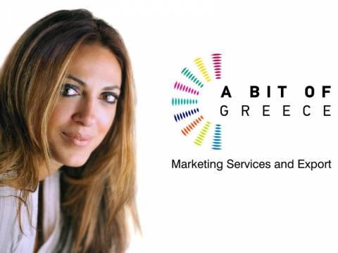 A Bit of Greece: Τα ελληνικά προϊόντα στην πρώτη γραμμή