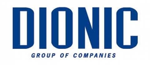 Dionic: Στις 19 Νοεμβρίου η διαπραγμάτευση των νέων μετοχών