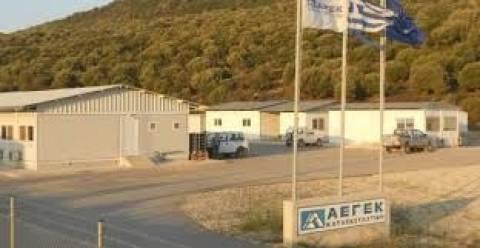 ΑΕΓΕΚ: Πώλησε τη συμμετοχή της στην ΕΚΤΕΡ