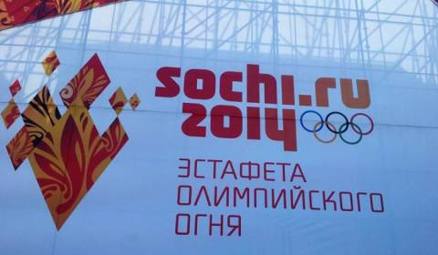 Αύριο η πρώτη στην ιστορία  Ολυμπιακή Φλόγα στο διάστημα