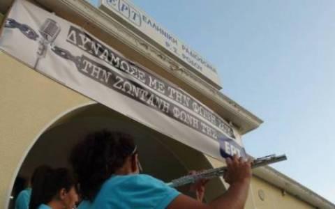 ΕΡΑ Ρόδου: Εκπέμπουμε δυνατά στην Ελλάδα!