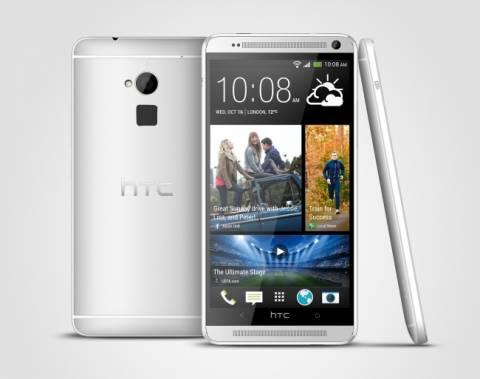 Ζήσε στο μάξιμουμ με το νέο HTC ONE MAX