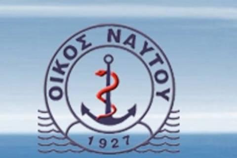 Διαμάχη ΣΥΡΙΖΑ-Αρβανιτόπουλου για την απάτη στον Οίκο Ναύτου