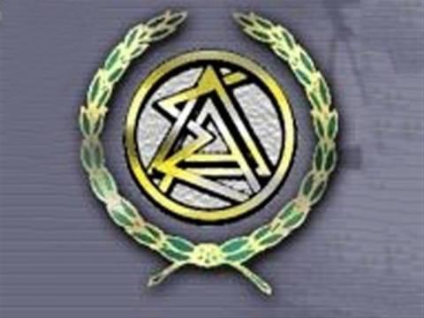 Αποχή δικηγόρων της Αθήνας τη Δευτέρα 11 Νοεμβρίου