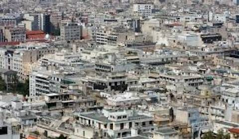 ΕΚΠΟΙΖΩ: Αναστολή των πλειστηριασμών για τρία χρόνια