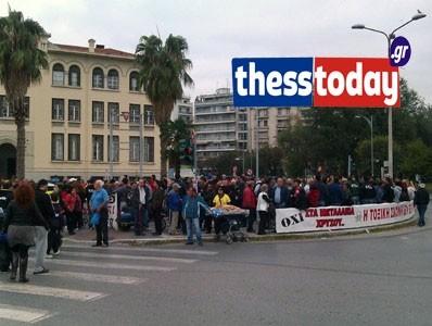 Πορεία για τις Σκουριές στη Θεσσαλονίκη (pics+vid)