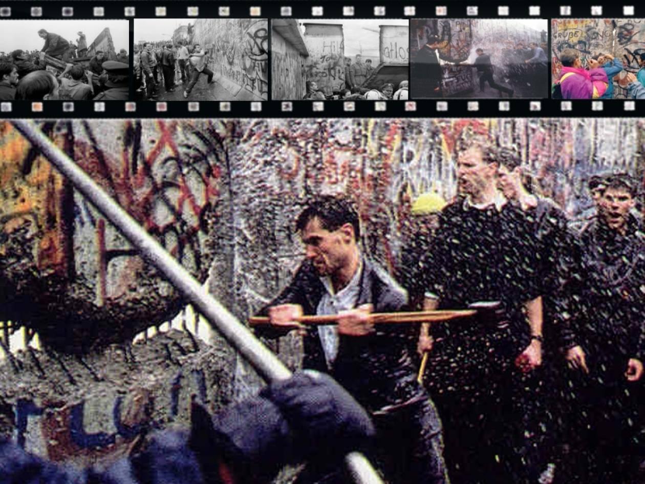 24χρόνια από την πτώση του Τείχους του Βερολίνου