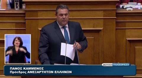 «Έπεσε» το κανάλι της Βουλής στην ομιλία Καμμένου! (pic)