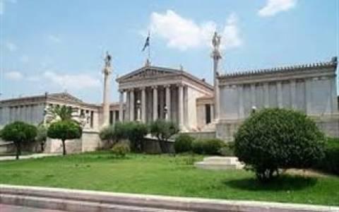 Συνεχίζεται η απεργία στο Πανεπιστήμιο Αθηνών