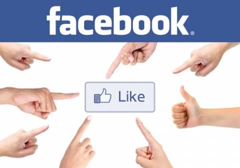 Δεν σταματά τις αλλαγές το Facebook - Δείτε τι μας περιμένει πάλι