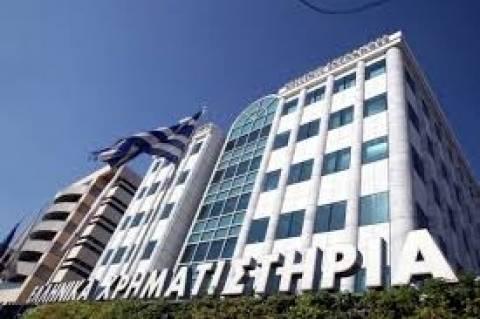 Δώδεκα μήνες καθαρών εισροών κεφαλαίων στο ελληνικό χρηματιστήριο