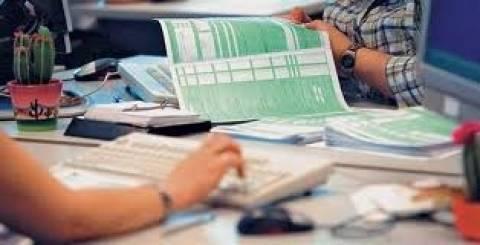 Έκπτωση φόρου και στις εκπρόθεσμες φορολογικές δηλώσεις