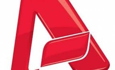 Τοp o Alpha στα νούμερα τηλεθέασης το Σάββατο 9/11