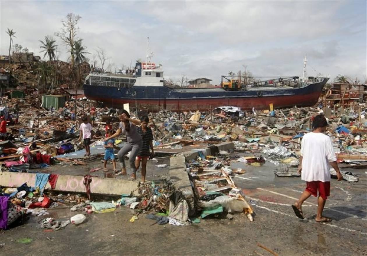 Φιλιππίνες: Επείγουσα έκκληση απευθύνει ο ΟΗΕ για βοήθεια