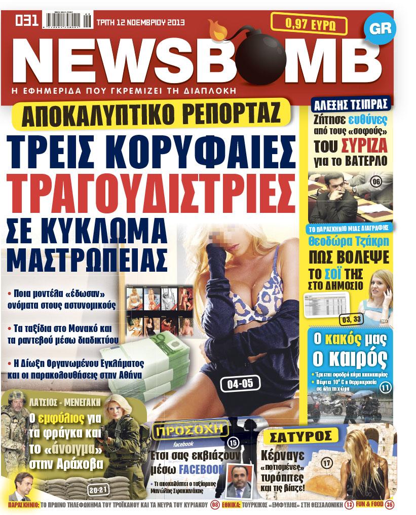 NB12XI13