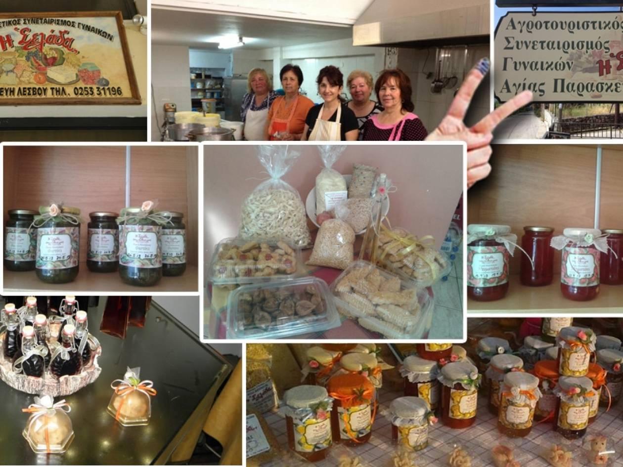 Αγροτικός συνεταιρισμός «Η Σελάδα»:  Νόστιμα προϊόντα από τη Λέσβο