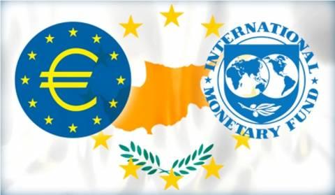 Στην Κύπρο ομάδα του ΔΝΤ για τη νομοθεσία περί πτωχεύσεων