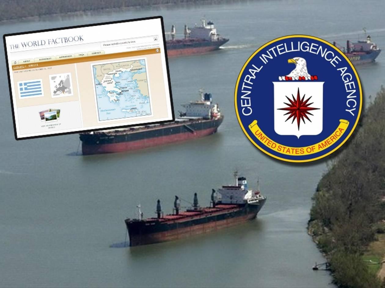 CIA: Πού είναι νηολογημένα τα πλοία των Ελλήνων εφοπλιστών