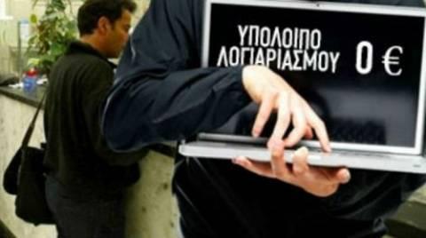 Υπ.Οικ.:Αν χρειαστεί, νομοθετική παρέμβαση για ακατάσχετο λογαριασμών