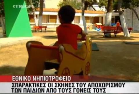 Στον δρόμο κινδυνεύουν να βρεθούν τα παιδιά του Νηπιοτροφείου [vid]