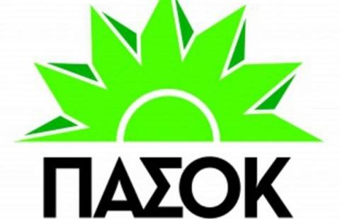 Ανάληψη πρωτοβουλίας του ΠΑΣΟΚ για το σύμφωνο συμβίωσης