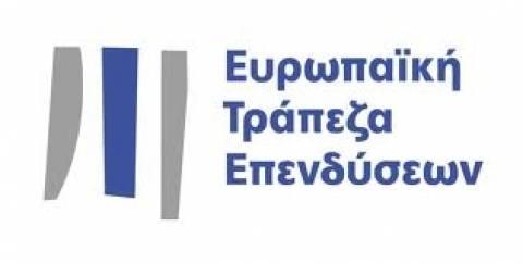Συμφωνία για τη συμμετοχή της ΕΤΕπ στο Ελληνικό Επενδυτικό Ταμείο