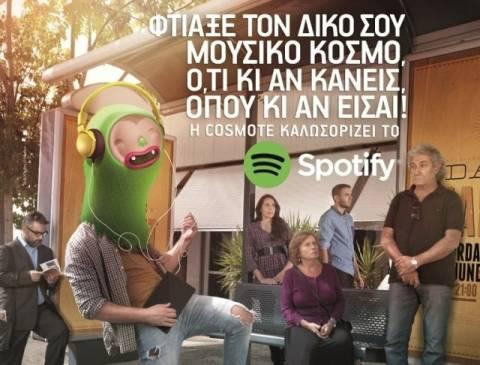 Spotify: Η δημοφιλέστερη μουσική υπηρεσία στον κόσμο στην COSMOTE!