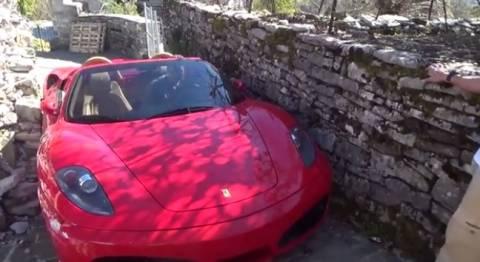 Το ελληνικό βίντεο που σαρώνει: Μια Ferrari σε σοκάκια στα Ζαχοροχώρια