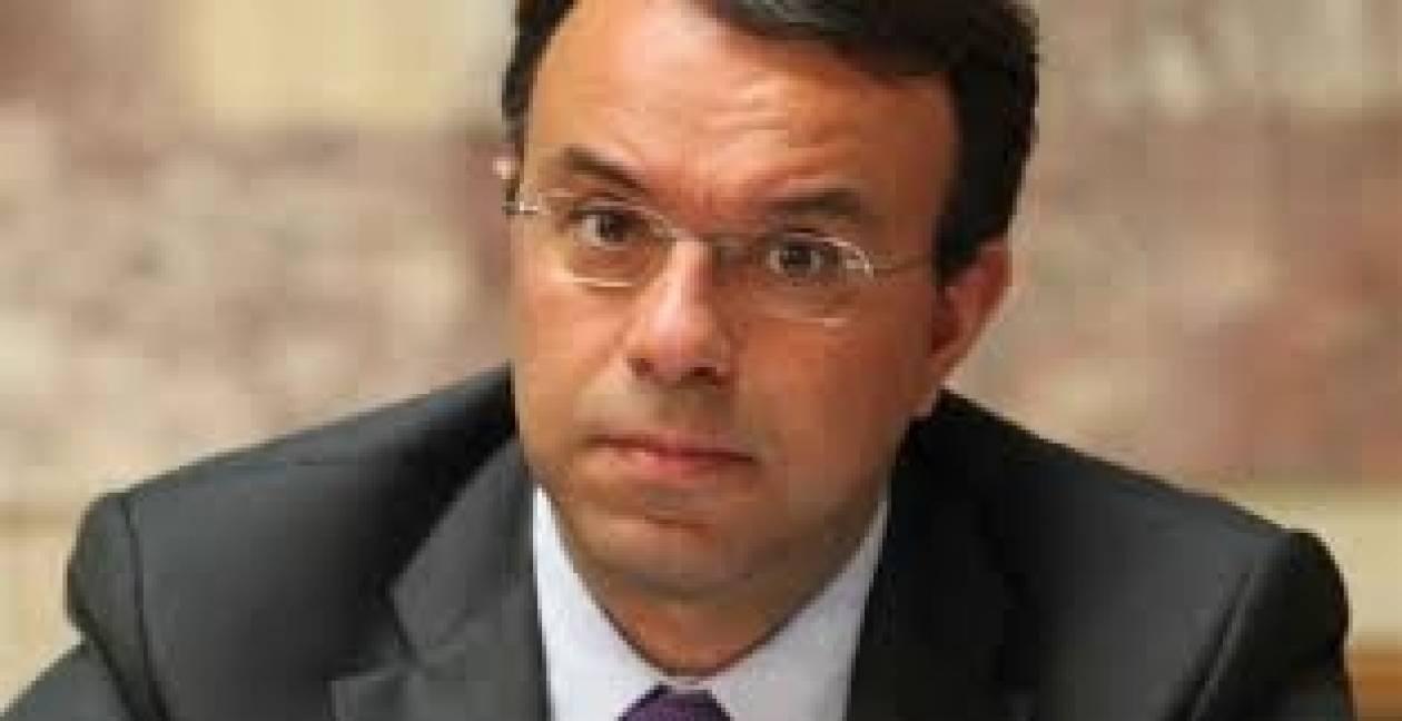 Στα 2,6 δισ. ευρώ διευρύνθηκε το πρωτογενές πλεόνασμα