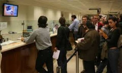 ΕΒΕΠ: Προτάσεις για τη ρύθμιση των «κόκκινων» δανείων