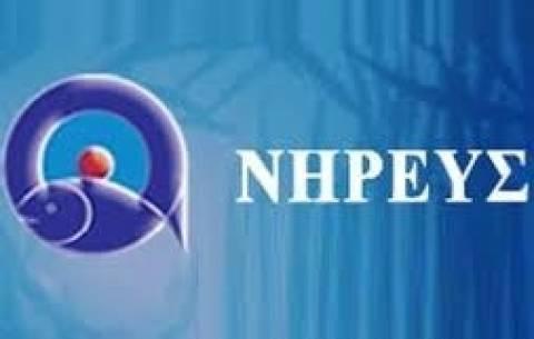 Νηρεύς: Έρχονται συγχωνεύσεις στις ιχθυοκαλλιέργειες
