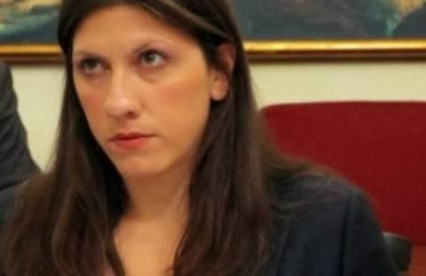 Κωνσταντοπούλου: Μήνυση για τα επεισόδια έξω από την ΕΡΤ