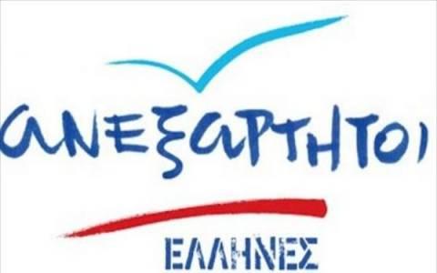 Αντιμνημονιακούς υποψηφίους θα στηρίξουν οι ΑΝΕΛ για την Αυτοδιοίκηση