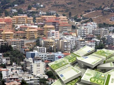 Διπλό χαράτσι θα πληρώσουν το 2014 οι ιδιοκτήτες ακινήτων