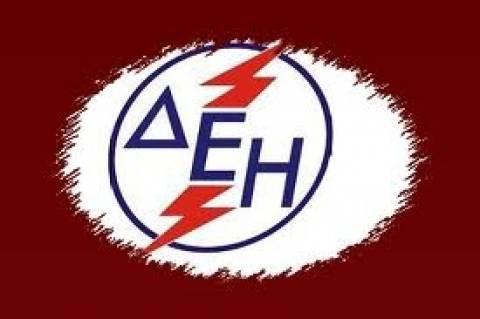 ΔΕΗ: Συνεχίζεται η κόντρα για την τιμή του ρεύματος στην Αλουμίνιον