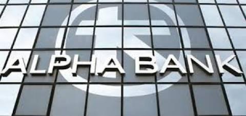 Alpha Bank: Με 100 εκατ. ευρώ ενισχύει τις μικρομεσαίες επιχειρήσεις