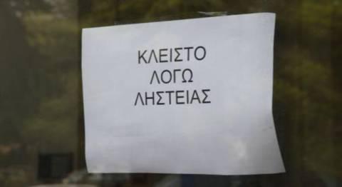 Θεσσαλονίκη: «Ξαναχτύπησε» ο ληστής με το σημείωμα!