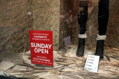 Δείτε πόσες Κυριακές και σε ποιες περιοχές θα ανοίγουν τα καταστήματα