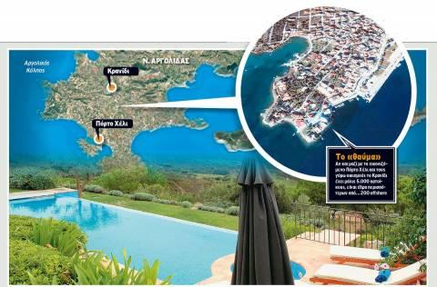 O «Παράδεισος» των offshore: Τι νήσοι Κέϊμαν …τι Κρανίδι (vid)