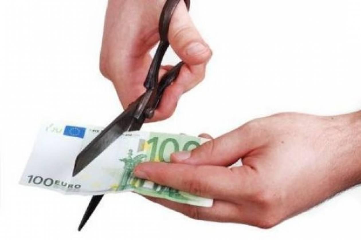 Ενιαίο Μισθολόγιο: Μισθοί από 700 - 7.761 ευρώ στο Δημόσιο!