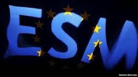 Γερμανία: Όχι στη στήριξη των τραπεζών από τον ESM