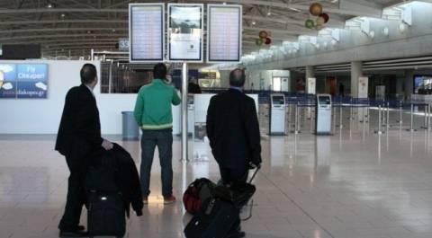 Οι Κύπριοι έκοψαν τα ταξίδια στο εξωτερικό