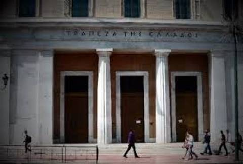 Τράπεζα της Ελλάδος: Στα 3,4 δισ. ευρώ το πρωτογενές έλλειμμα