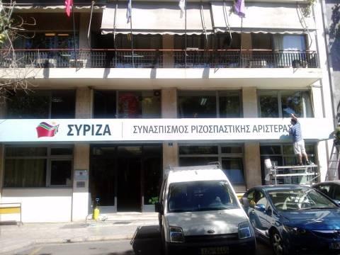 Ερώτηση ΣΥΡΙΖΑ για τις διακοπές ηλεκτροδότησης σε νοικοκυριά