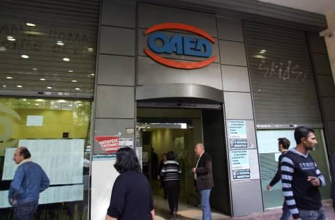 ΟΑΕΔ: Τα ονόματα των 10.000 ανέργων που προσλαμβάνονται