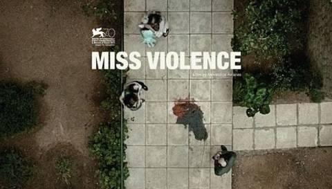 """Βραβείο καλύτερου σεναρίου αποσπά η """"Miss Violence'' στη Στοκχόλμη"""