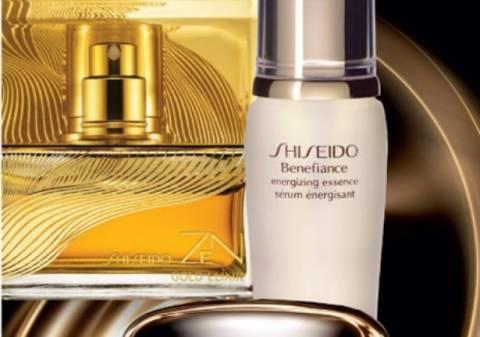 Η Shiseido σας έχει σούπερ δώρο!